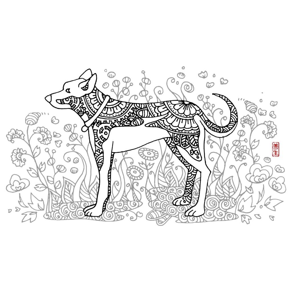 Chinese zodiac : DOG