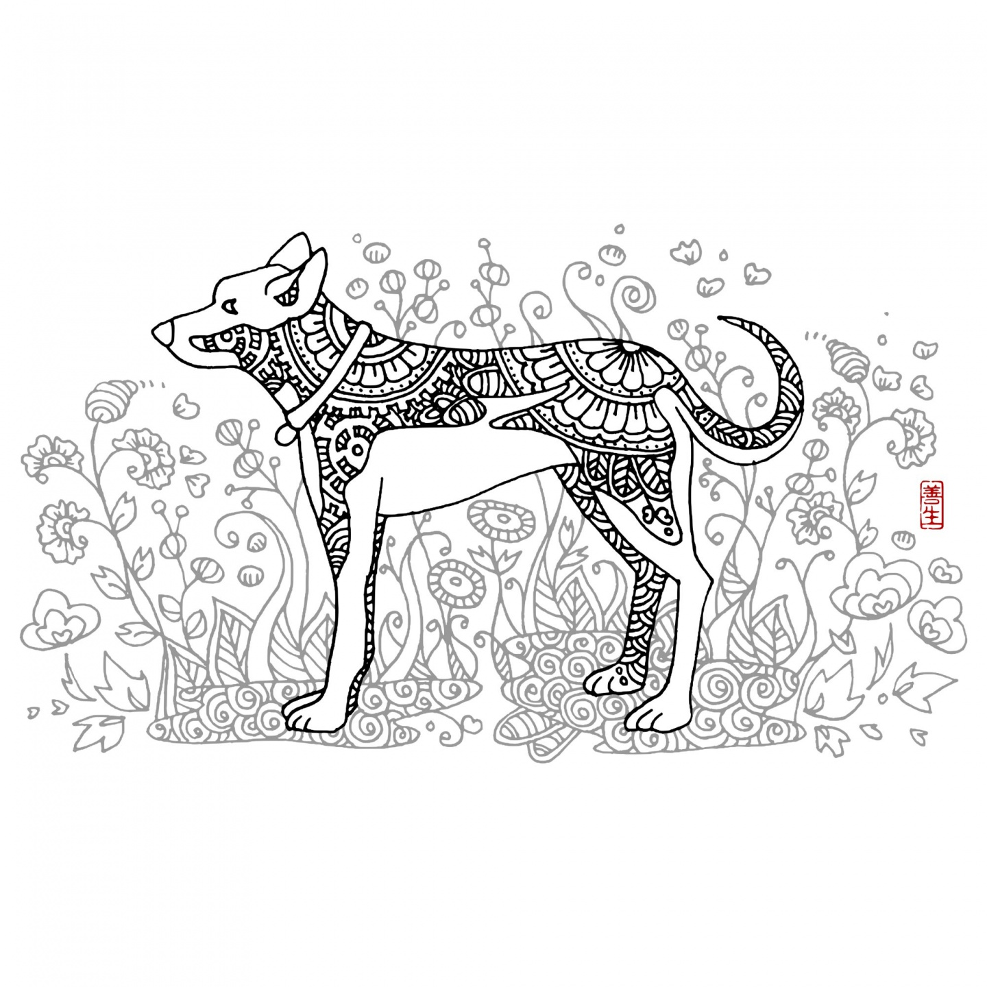 Chinese zodiac : DOG