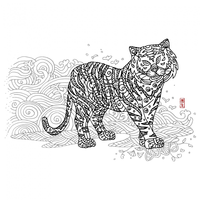 Chinese zodiac : TIGER