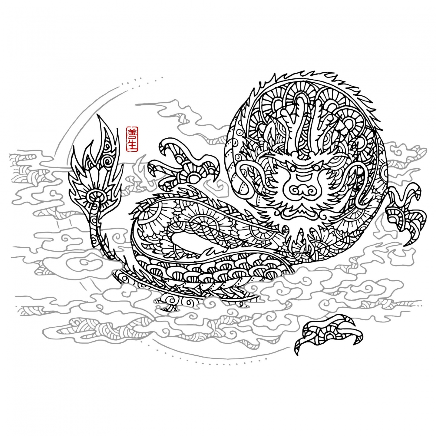 Chinese zodiac : DRAGON