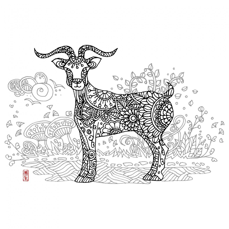 Chinese zodiac : GOAT