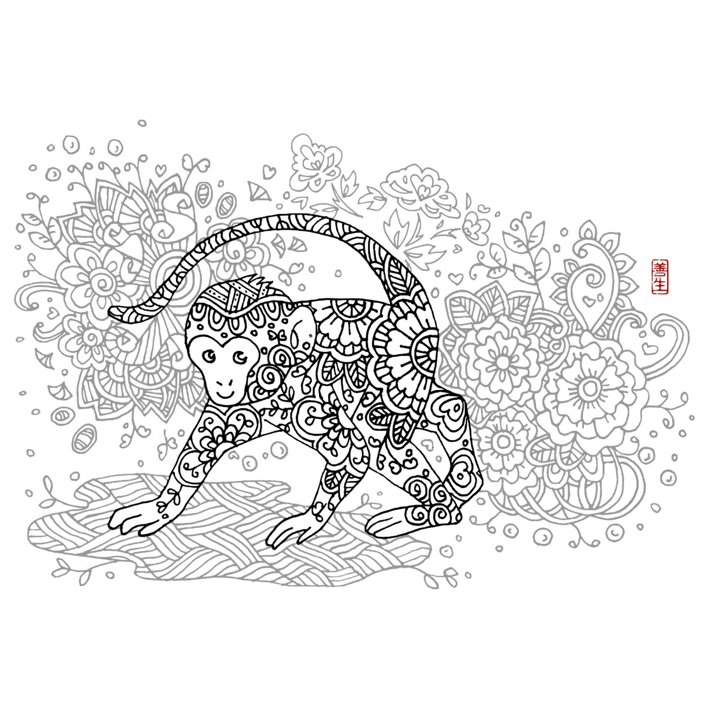 Chinese zodiac : MONKEY