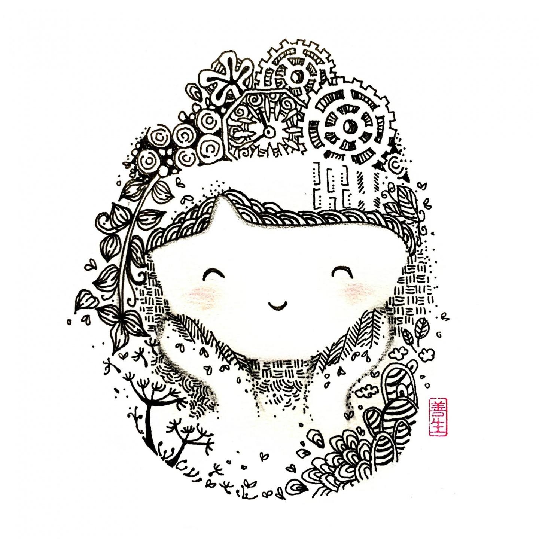 Girl – Happiness