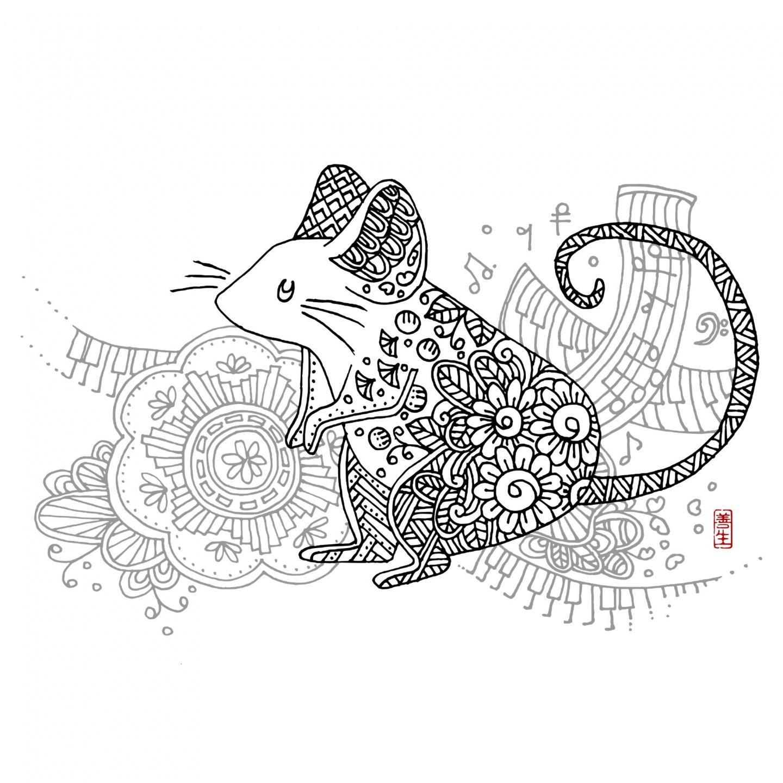Chinese zodiac : MOUSE