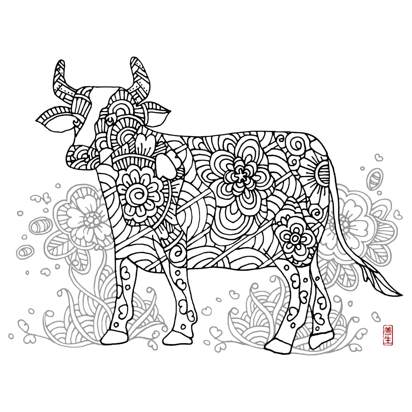 Chinese zodiac : COW