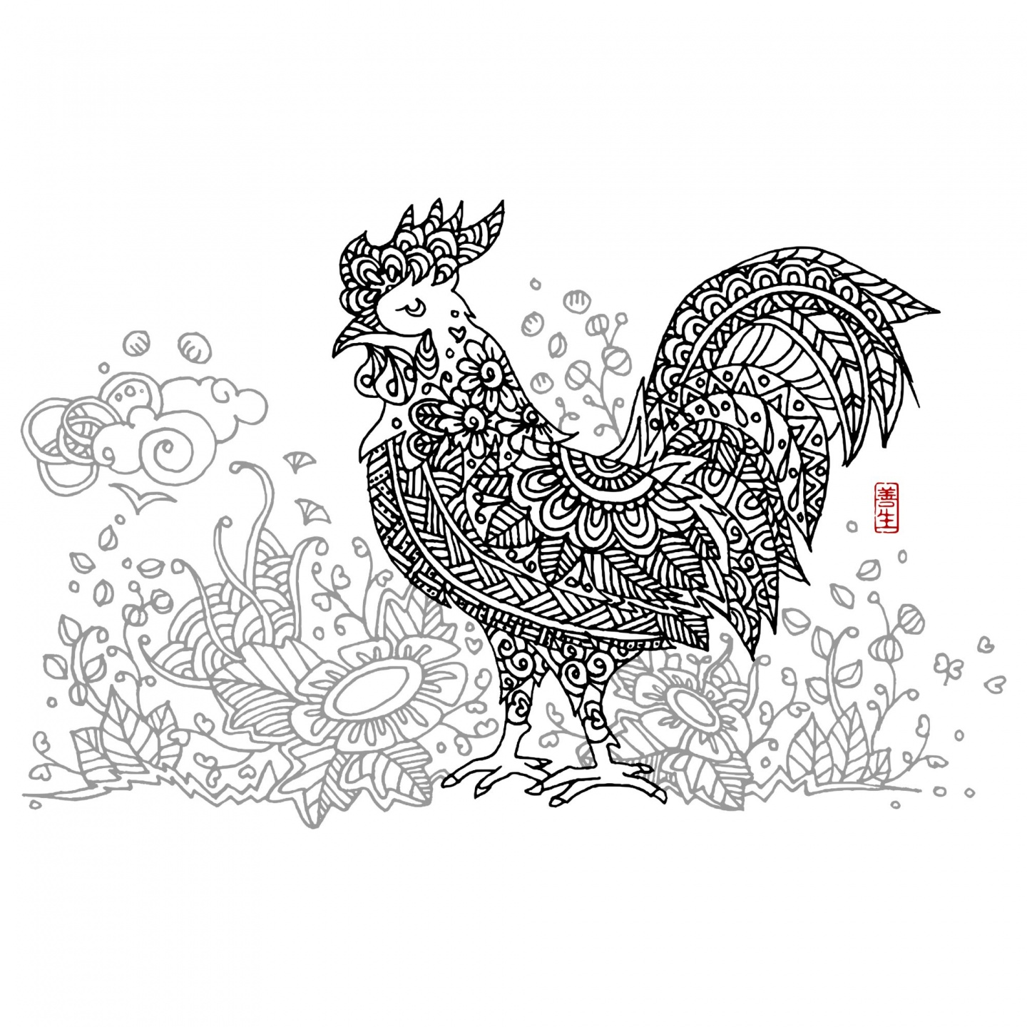 Chinese zodiac : ROOSTER