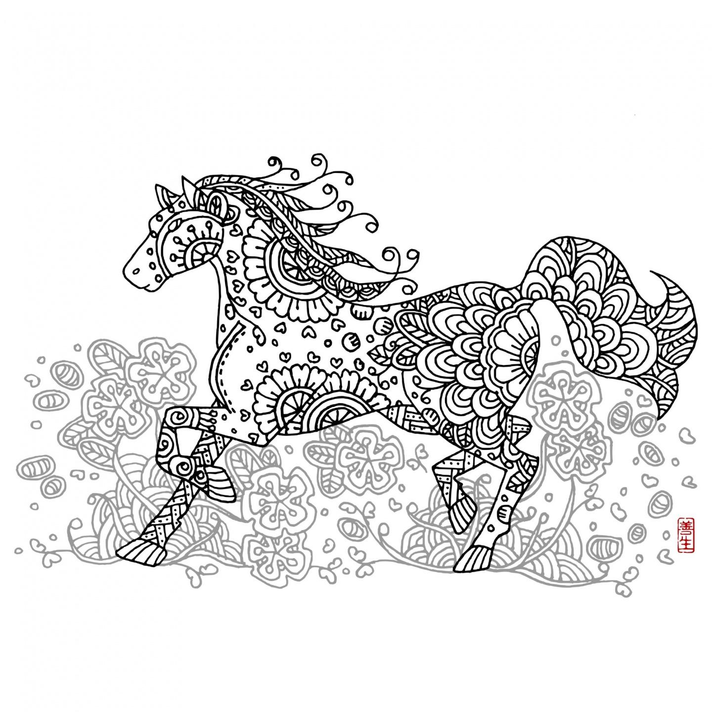 Chinese zodiac : HORSE