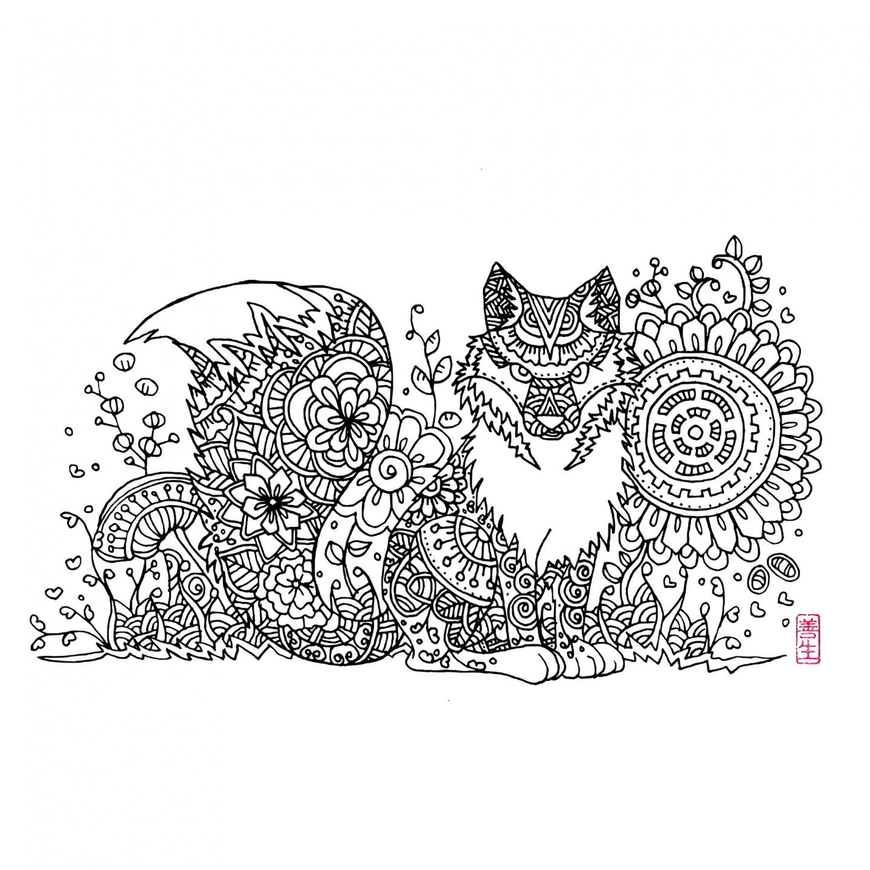 Animal : FOX